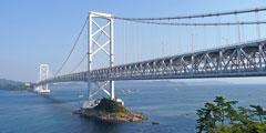 Bridge connecting Shikoku Island and Awaji Island